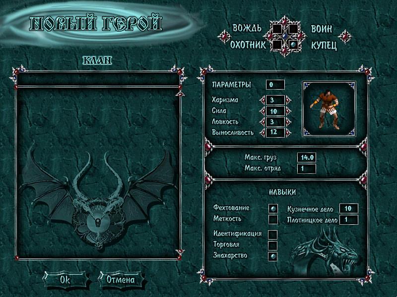 Игру Князь Легенды Лесной Страны