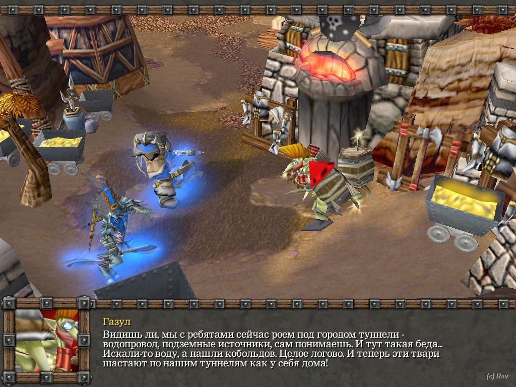 Скачать Карту Терамор Warcraft 3 - фото 8